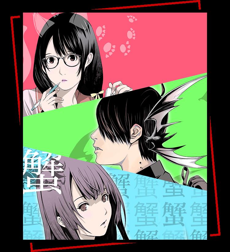 Resultado de imagen para bakemonogatari manga