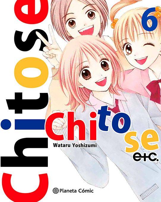 chitose-etc-n-06