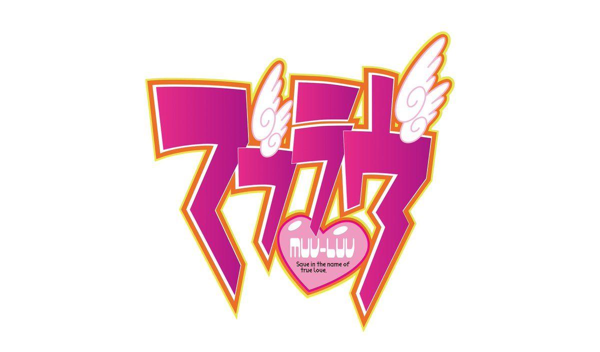 muv luv logo
