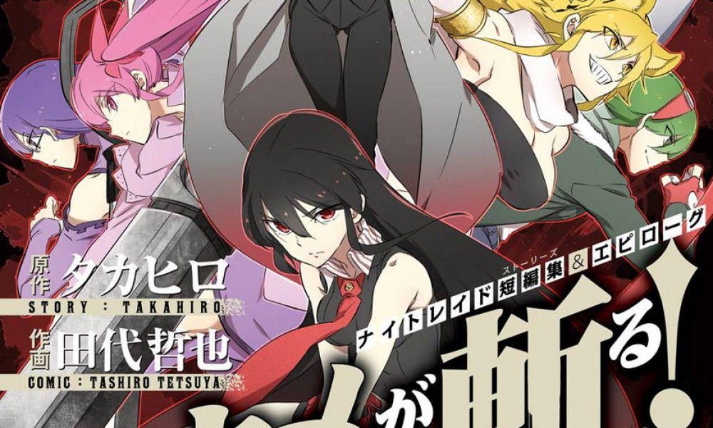 Memorial Fan Book Akame ga Kill JAPAN Takahiro,Tetsuya Tashiro