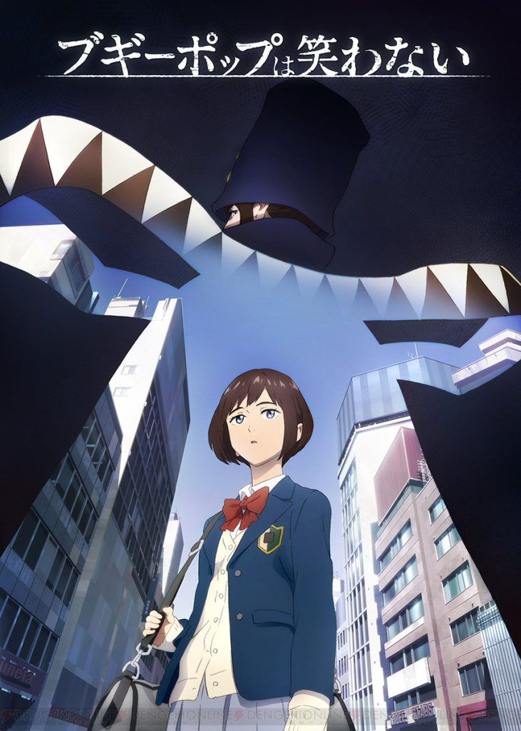 Resultado de imagen para MadHouse adaptará al anime la novela de Boogiepop wa Warawanai