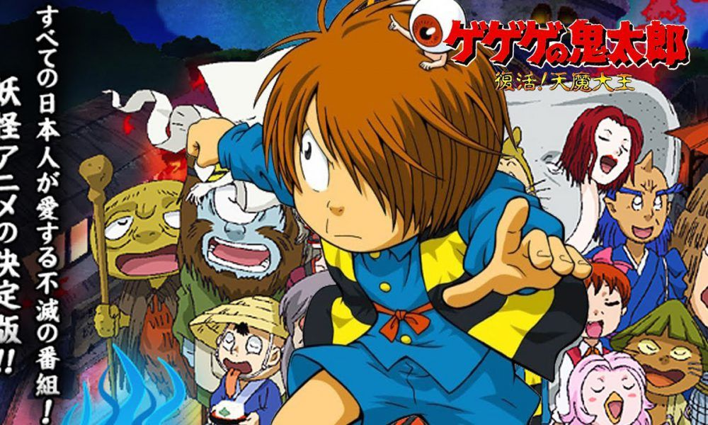 animes de terror top 10  El anime de GeGeGe no Kitaro disponible a través de Crunchyroll - Ramen  Para Dos