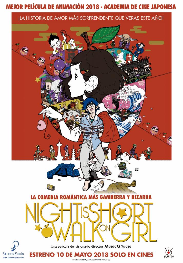 Night Is Short Walk On Girl poster SV