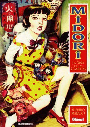Midori: La dama de las camelias