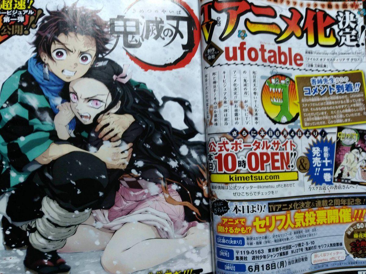 Kimetsu no Yaiba también tendrá anime Kimetsu-no-Yaiba-TV