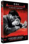 Ángel ebrio DVD