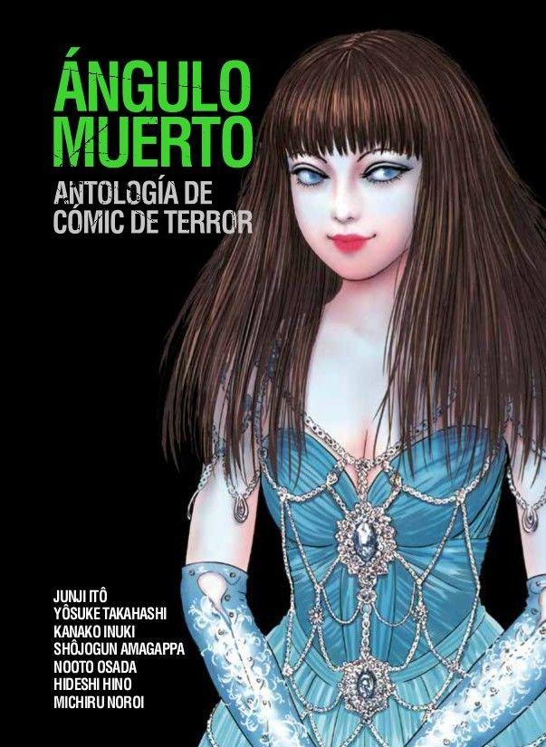 horror_anthology
