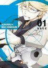 Aoharu x Machinegun #1