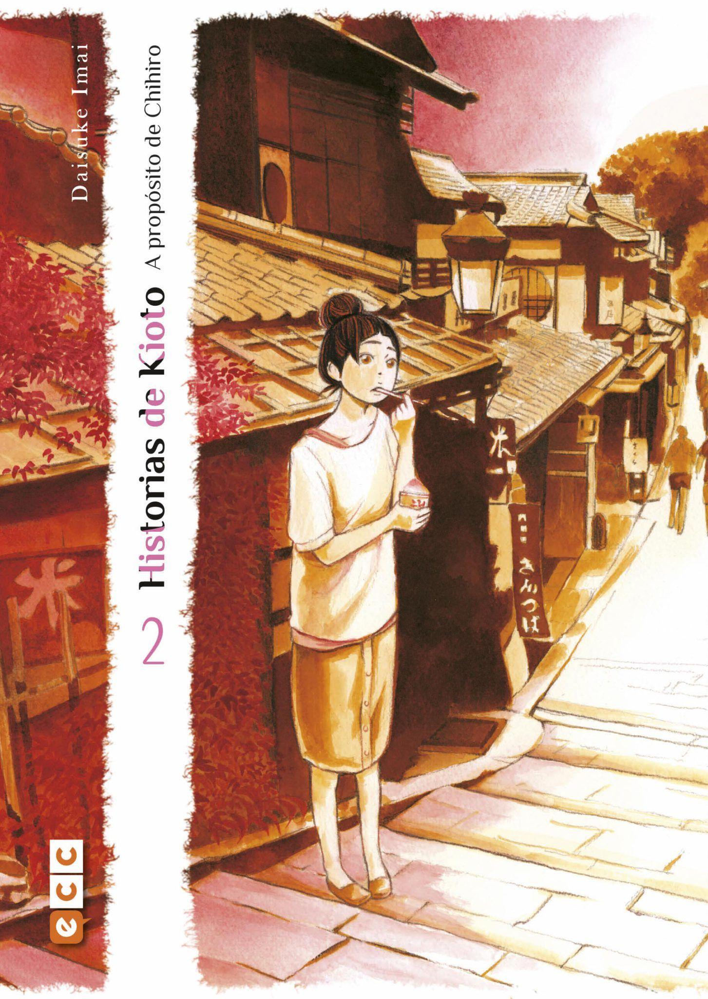 sobrecubierta_historias_kioto_CHIHIRO_num2_WEB