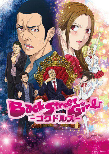 Finaliza El Manga De Back Street Girls Ramen Para Dos