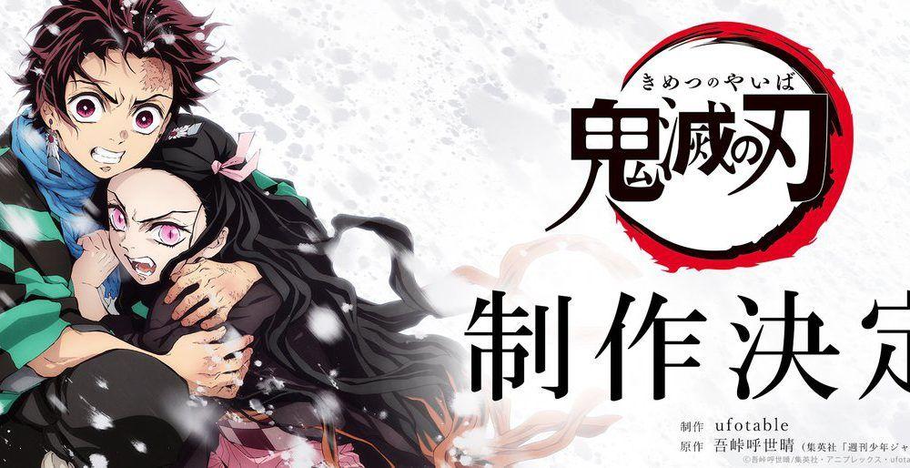 Al Serra Subaru >> Scan con los dos primeros diseños de personajes y actores para el anime de Kimetsu no Yaiba ...