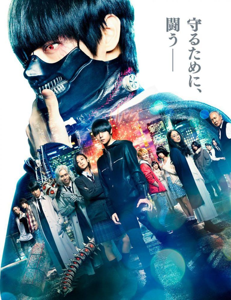 KingAnime - Portal Tokyo-ghoul-poster-1-768x998