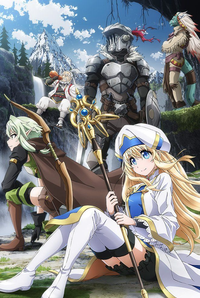 Goblin-Slayer-anime.jpg