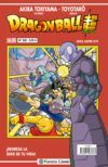 Dragon Ball serie roja #220
