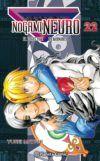 Nogami Neuro, El Detective Demoníaco #22