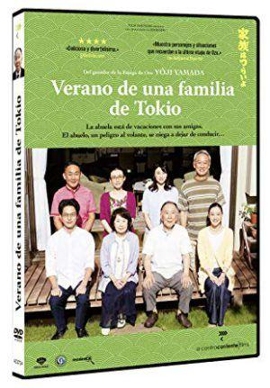 Verano de una familia de Tokio DVD
