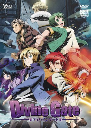 Divine Gate DVD