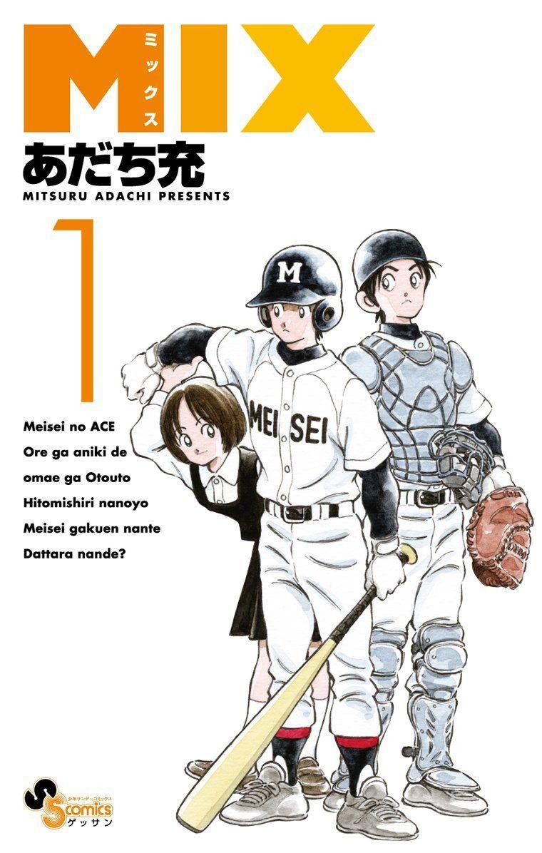Anunciada adaptación animada de Mix de Mitsuru Adachi Mix-adachi-1