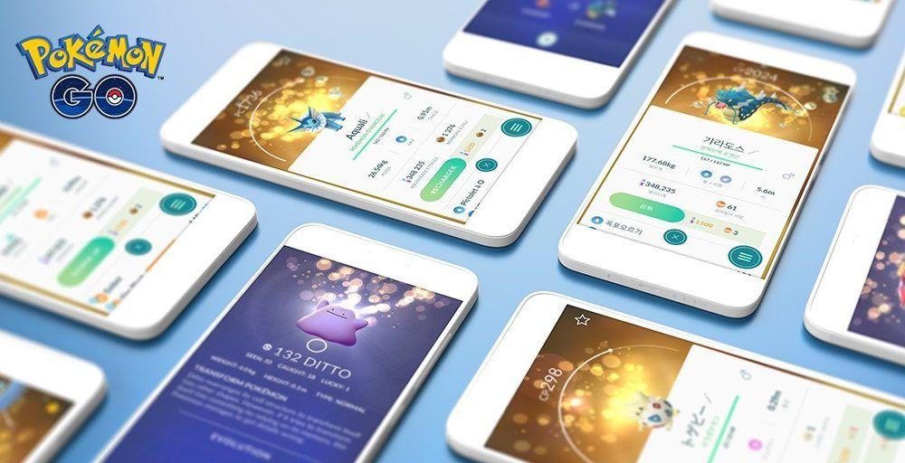 2,5 millones de dólares al día factura esta aplicación actualmente — Pokémon GO
