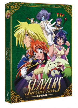 Slayers Revolution DVD