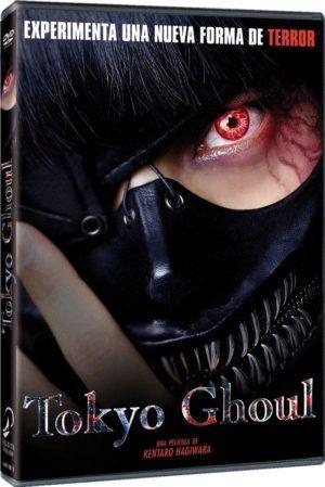 Tokyo Ghoul La película DVD