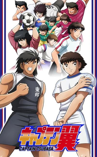 Captain Tsubasa - Página 4 Tsubasa-key