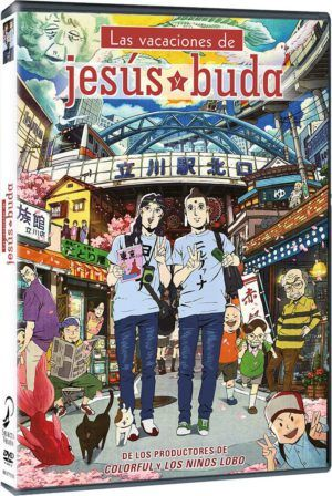 Las vacaciones de Jesús y Buda DVD