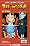 Dragon Ball serie roja #224