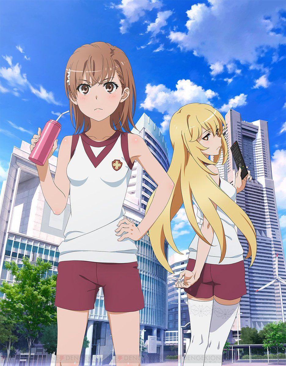 Anunciados nuevos animes de Toaru Kagaku no Railgun y Toaru Kagaku no  Accelerator - Ramen Para Dos