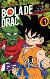 Bola de Drac Color – Saga Satanás Cor Petit #1
