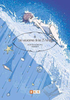 Haruko Ichikawa Omnibus: Las vacaciones de las 25 horas