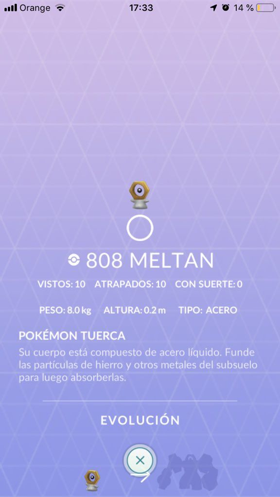 Pokemon Meltan Pokedex