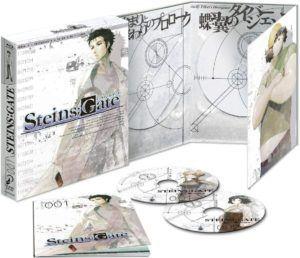 Steins;Gate Box 1 Parte 1 – Edición Coleccionista BD