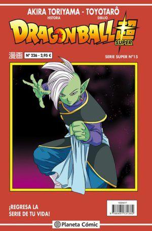 Dragon Ball Super – Edición roja #225