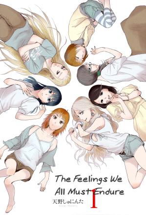 feelings1