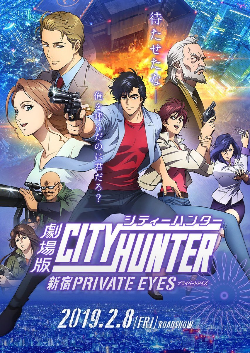City Hunter tendrá nueva película en 2019 City-Hunter-Shinjuku-Private-Eyes