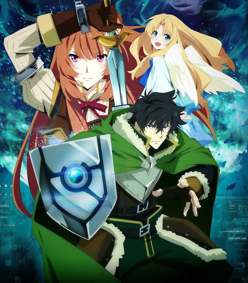 El anime de Tate no Yuusha no Nariagari estrena nuevo tráiler - Ramen Para  Dos