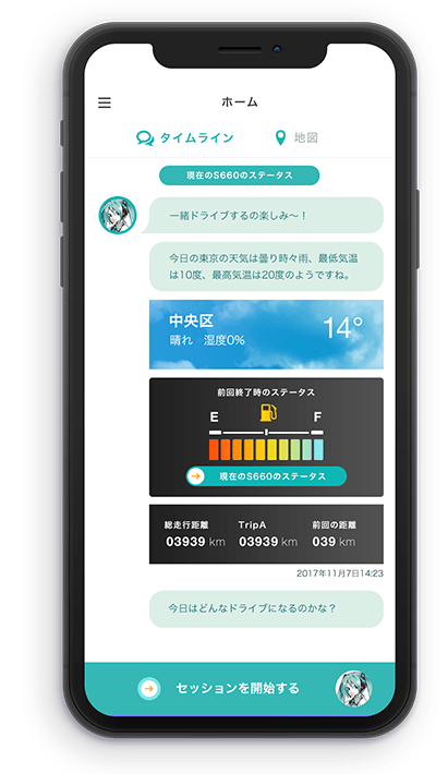 apps_system_03