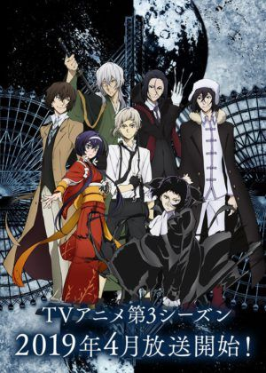 Bungou Stray Dogs T3