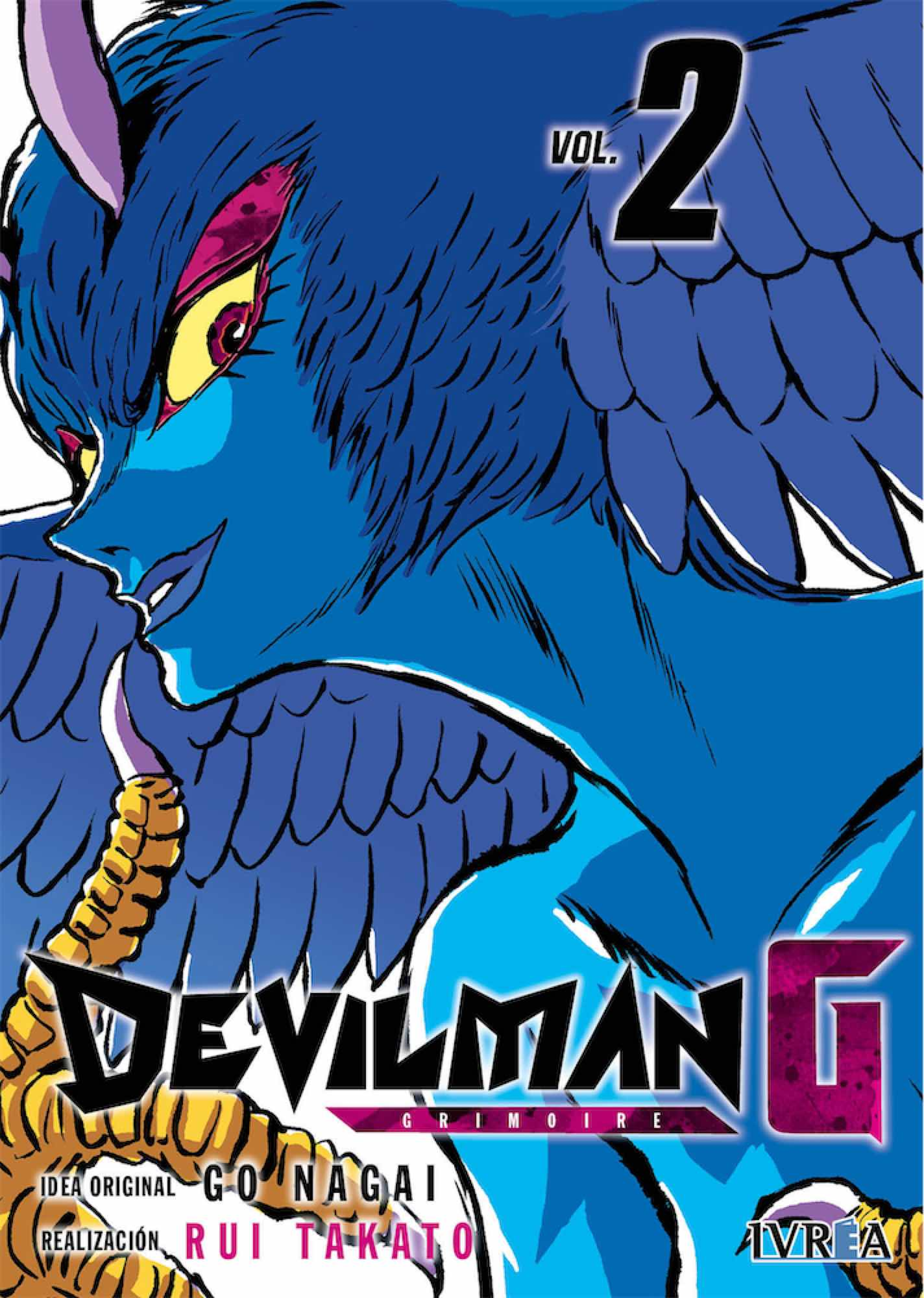 Devilman G 2