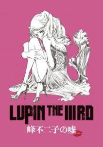 Lupin the III: Mine Fujiko no Uso