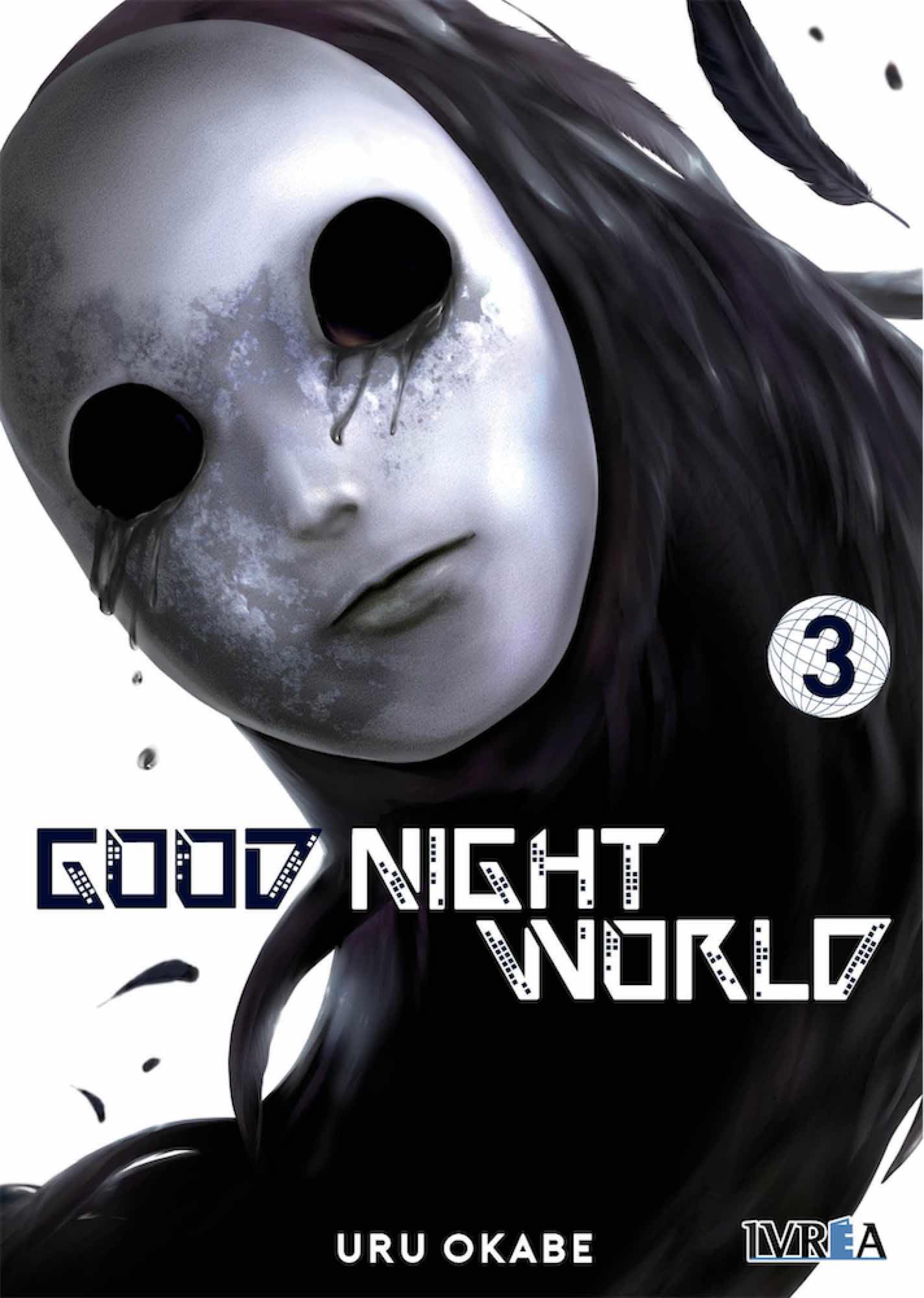 GOOD NIGHT WORLD 3