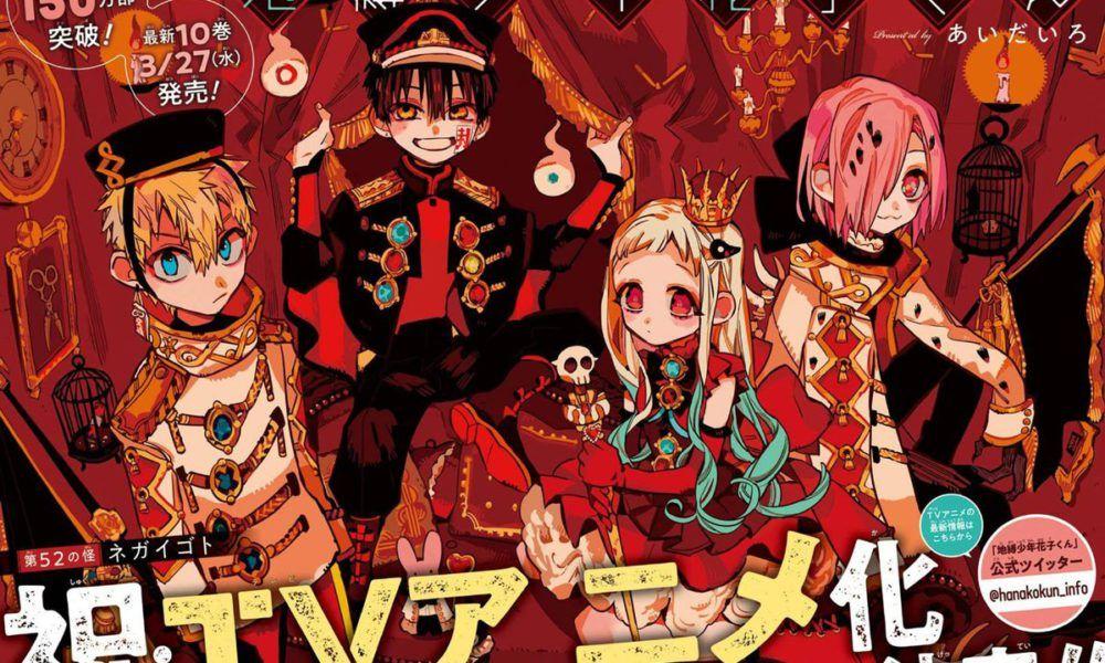 Manga Jibaku Shonen Hanako-kun Dapatkan Adaptasi Serial Anime
