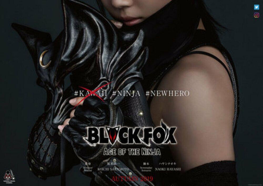 blackfox-live.jpg