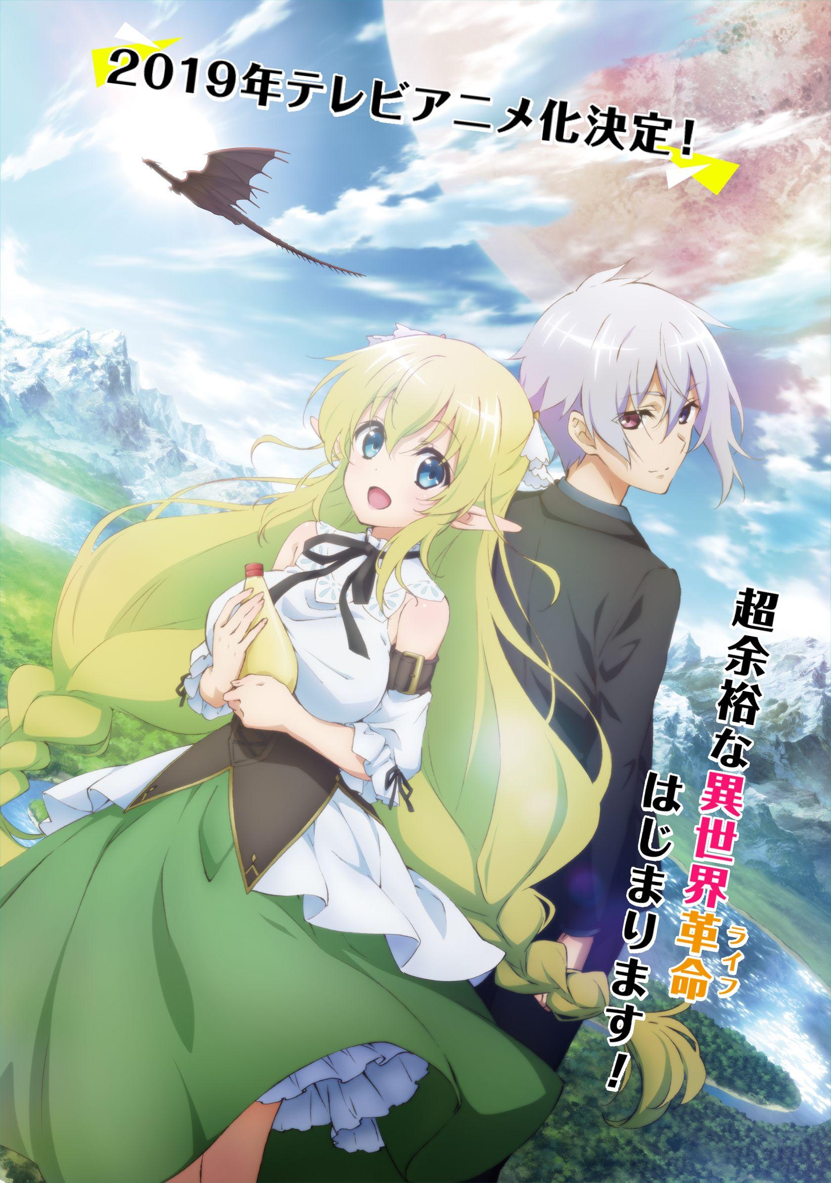 8adf4fc8b La novela ligera Chōjin-Kokoseitachi wa Isekai demo Yoyu de Ikinuku Yōdesu! será  adaptada al anime - Ramen Para Dos