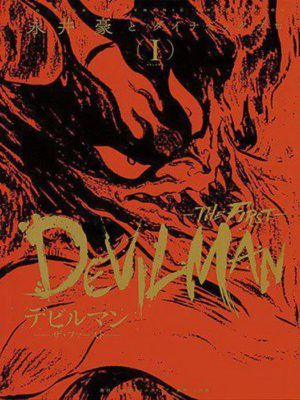 Devilman: The First #1