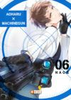 Aoharu x Machinegun #6