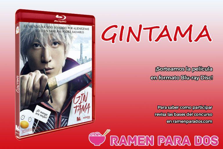Concurso Gintama