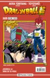 Dragon Ball serie roja #230