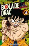 Bola de Drac Color – Saga Satanás Cor Petit #4